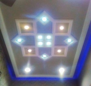 Plafon GRC