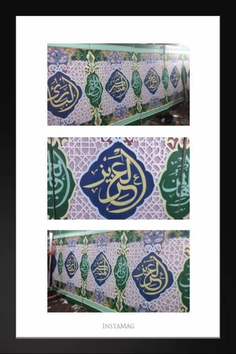 GRC Ornamen kaligrafi